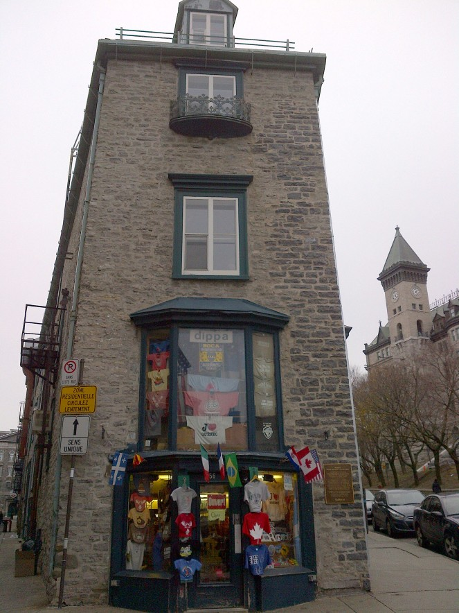 I thought this tall, narrow building on a street corner looked interesting.